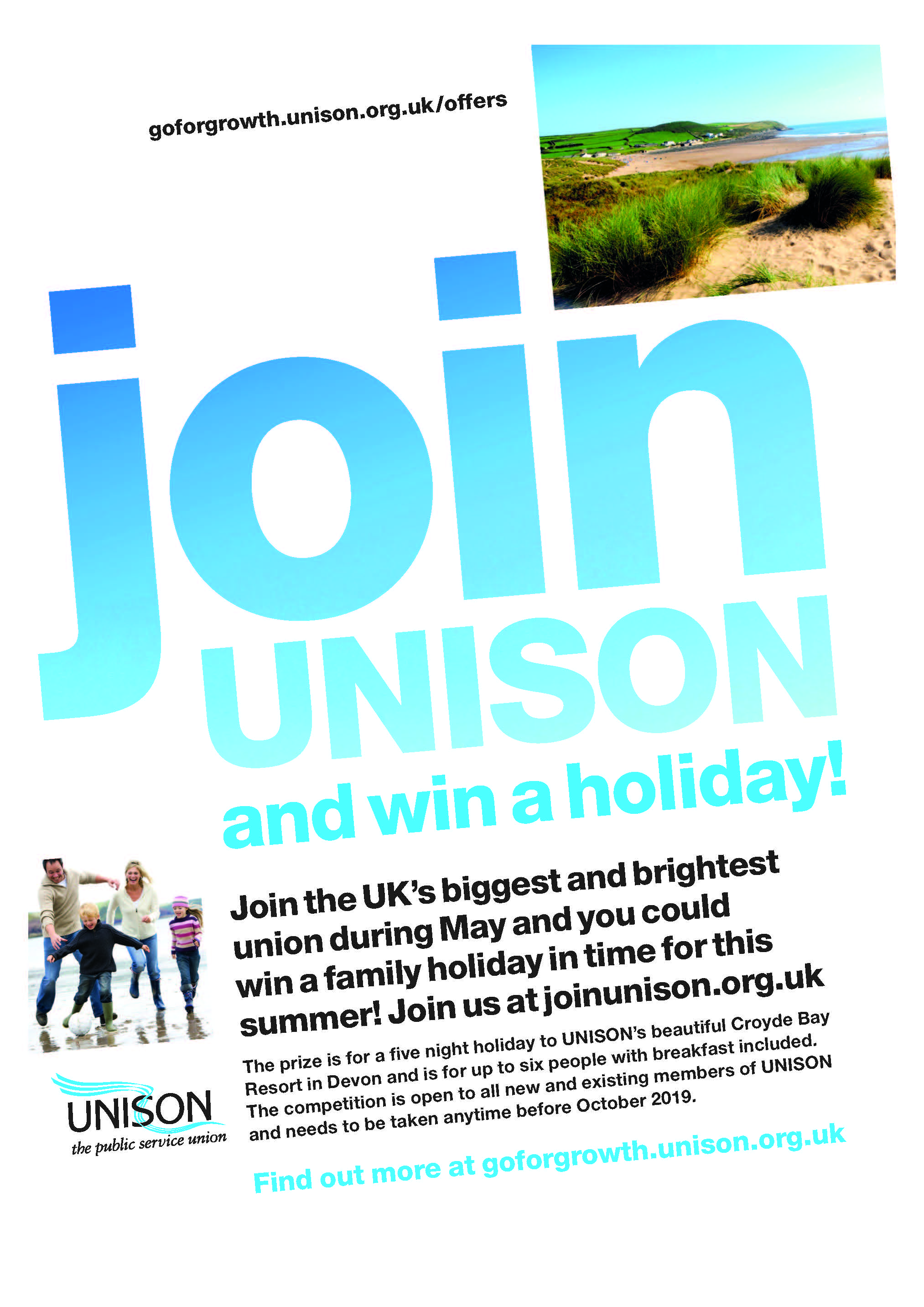 win a holiday poster_Page_1